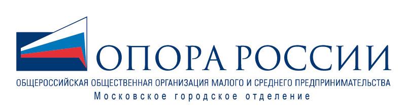 Опора России Московское отделение